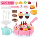 De plastic Reeks van het Spel van de Keuken van de Jonge geitjes van het Stuk speelgoed van de Cake van de Verjaardag van het Fruit DIY