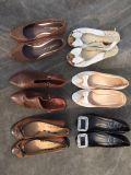 Ботинки второй руки размера Hotest большие