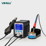 2 In1 Yihua 995D SMD Rework Station