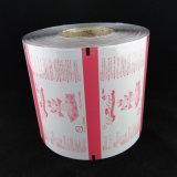알루미늄 음식 패킹 필름 Rolls를 인쇄하는 플라스틱