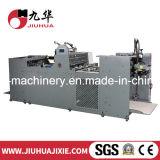 Machine feuilletante de film thermique chaud avec le modèle de recouvrement automatique (FMY-Z920)