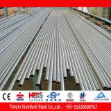 99.6% Nickel Pure Nickel Pipe 200 201 N4 N6 für Chemical Industry
