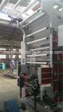 フィルムのグラビア印刷の印刷機械装置BOPP PVC PE
