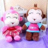 Brinquedos macios excelentes do baixo preço da qualidade para crianças/brinquedo feito sob encomenda do luxuoso