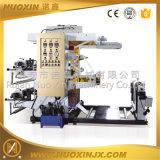 Máquina 2 Color de impresión flexográfica con Máquina de película soplada
