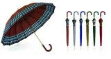 Controllare l'ombrello antivento del popolare della barriera solida del bordo (YS-3FM21083406R)