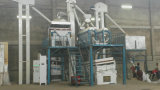 Завод чистки сезама