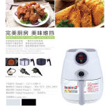 2016 Popular Non - Stick Air Fryer Oil Free Cooking (A168 - 2)
