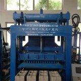 De Machine van de Baksteen Conceret van Zcjk Qty4-15
