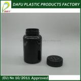 محبوب [225مل] زجاجة بلاستيكيّة سوداء مع طفلة برهان غطاء