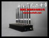 Vrije Shipping 8 GSM CDMA 4G Signal Jammer van Antennas Desktop