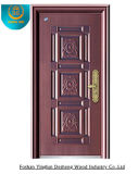 Entrance (GS-8097)를 위한 유럽 Style Security Steel Door