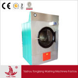 Industrial 30kg 50kg 70kg Laundry Commercial Gas Tumble Dryers