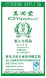 La Chine a fait le sac d'empaquetage de farine tissée par pp en plastique/riz/blé