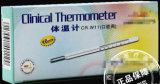 Termômetro clínico clínico para boca / axilar / retal (TR RT) / Temperatura da orelha