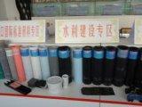 Tecido não tecido em couro sintético para sacos de saco de carro interno de Sofa