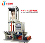 Mini Film Blwoing Machine&Extruder