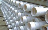Extrudeuse en plastique / machine d'extrusion de tuyaux en PVC / extrusion de PVC