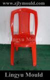 食事するための注入型椅子の余暇の椅子(LY160212)を
