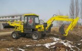 Hammer Attachments를 가진 높은 Quality Backhoe Loader