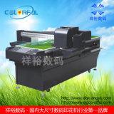 Impresora del guante del horno para el mitón del horno (6015 coloridos)