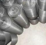 Сваренный нержавеющей сталью медный электрический ограждать сетки проволочной изгороди плетения