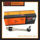 닛산 밝은 N14 54618-58y10를 위한 안정제 링크
