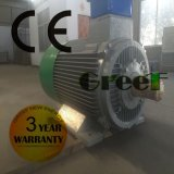Dauermagnetgenerator 1.5MW