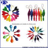 工場製造者低いMOQの安く印刷された乳液の気球の卸売