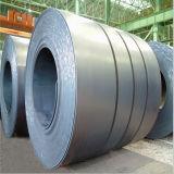 Горячая продавая катушка Q235B высокого качества горячекатаная стальная