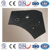 Плиты износа или подкладки бросая части