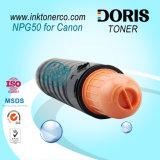 キャノンImagerunner IR 2535 2545のためのコピアーのトナーNpg50 Gpr34 Npg50 Gpr-34 C-Exv32