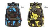 ランドセル4カラー子供袋のバックパックの方法バックパック