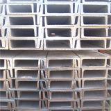 "Fascio d'acciaio laminato a caldo di Upn U della scanalatura a ""u"" di vendita calda Q235/345"