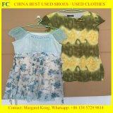 일등 도매 사용한 의류, 중국 의 최신 인기 상품 초침에서 가마니에 있는 사용한 옷은 입는다 (FCD-002)
