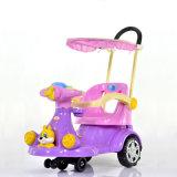力を押し、販売のための力の子供のねじれ車を振りなさい
