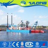 中国新しい油圧カッターの吸引の砂の浚渫船
