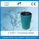 Heißer Verkaufs-Wasserstrahlausschnitt-Ersatzteil-Niederdruck-Zylinder für Wasserstrahlverstärker