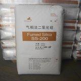 Silica hidrófilo Fume para LSR Ss200