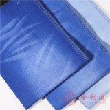 Tela da sarja de Nimes Ns5713 para calças de brim