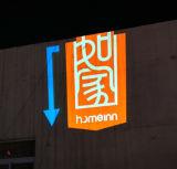 مقبلة تكنولوجيا رسم بيانيّ خفيفة يعلن عرض جدار إشارة علامة تجاريّة مسلاط