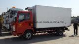 Sinotruk 상표 신선한 과일 냉장된 트럭