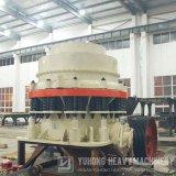 Broyeur de cône de ressort de qualité de prix bas de Yuhong