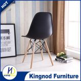 PP 의자 플라스틱 의자 Eames 의자 현대 의자