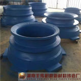 콘 쇄석기 광업 착용은 오목한 맨틀을 분해한다