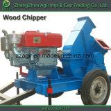 最上質の大きいディーゼル移動式木製の欠ける機械