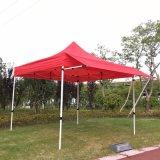 3X3mの新しいデザインによっては日除けの折り返しが付いているおおいのテントが現れる