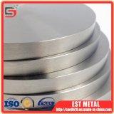 Lega di titanio PVD del metallo di polverizzazione che ricopre intorno all'obiettivo di titanio