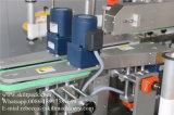びんのステッカーのペーパーラベルの前部背部倍の側面の分類機械