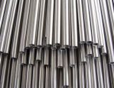 De Pijpen van het Roestvrij staal van het Drukvat